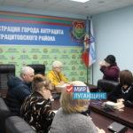Заместитель Главы Администрации Людмила Романив провела прием граждан в Антраците