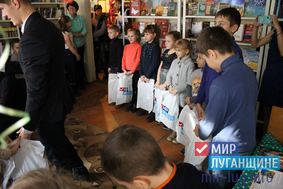 Активисты проекта «Дружина» и «Мы помним!» поздравили детей из малоимущих семей с Днём Святого Николая