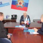 Светлана Гизай провела приём в Славяносербске