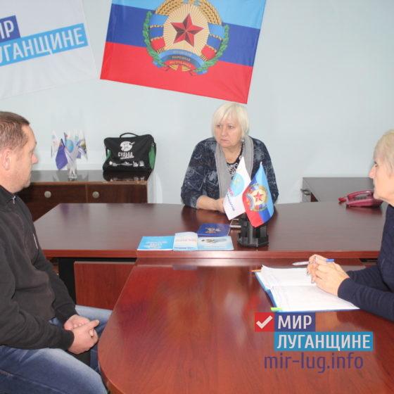 Светлана Гизай провела приём в Славяносербске 1