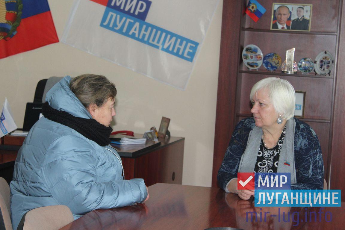 Светлана Гизай провела приём в Славяносербске 2