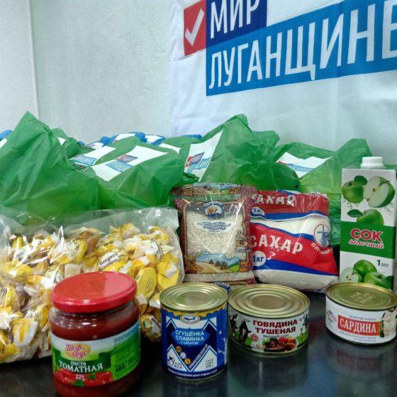 Работники сферы ЖКХ Стаханова получили гуманитарную помощь от проекта «Волонтер» ОД «Мир Луганщине»