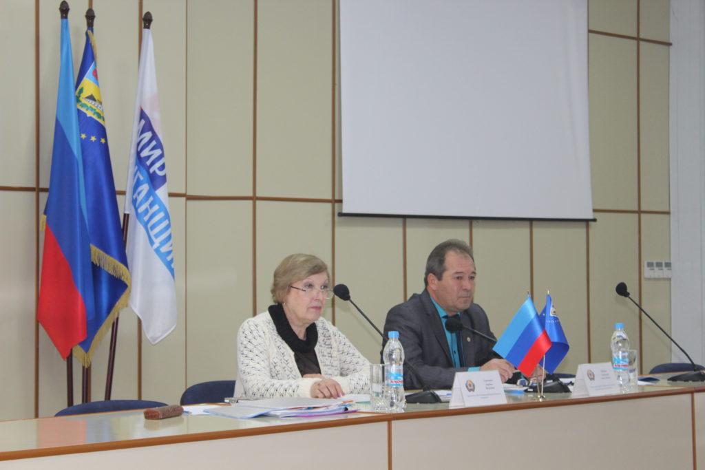 В Славяносербске состоялся пленум Славяносербской организации ветеранов 4