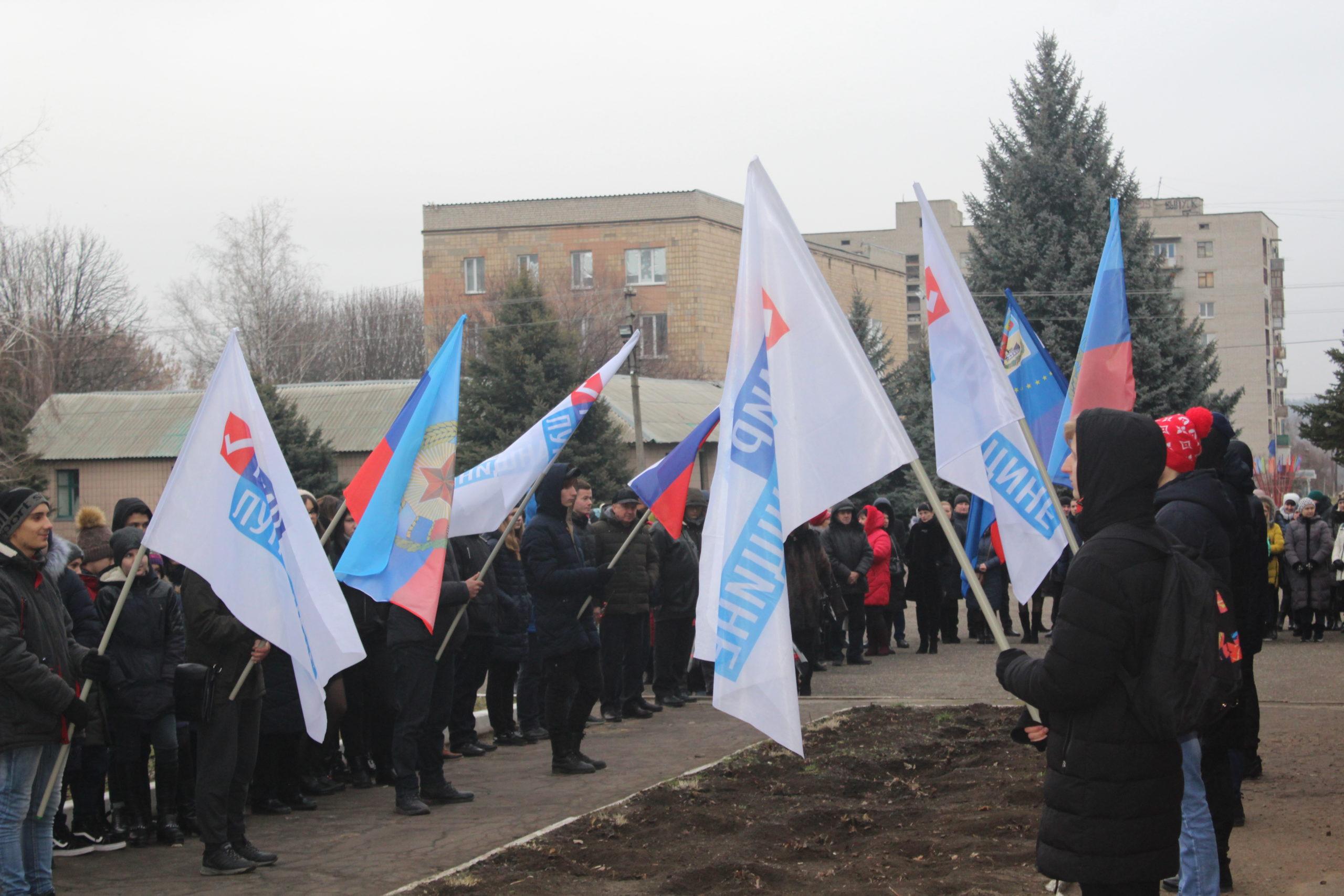 В Славяносербске провели митинг, посвящённый Дню чествования участников ликвидации последствий аварии на ЧАЭС