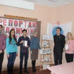 Час памяти «Герои нашего времени: Репортаж длиною в жизнь» провели в Славяносербске