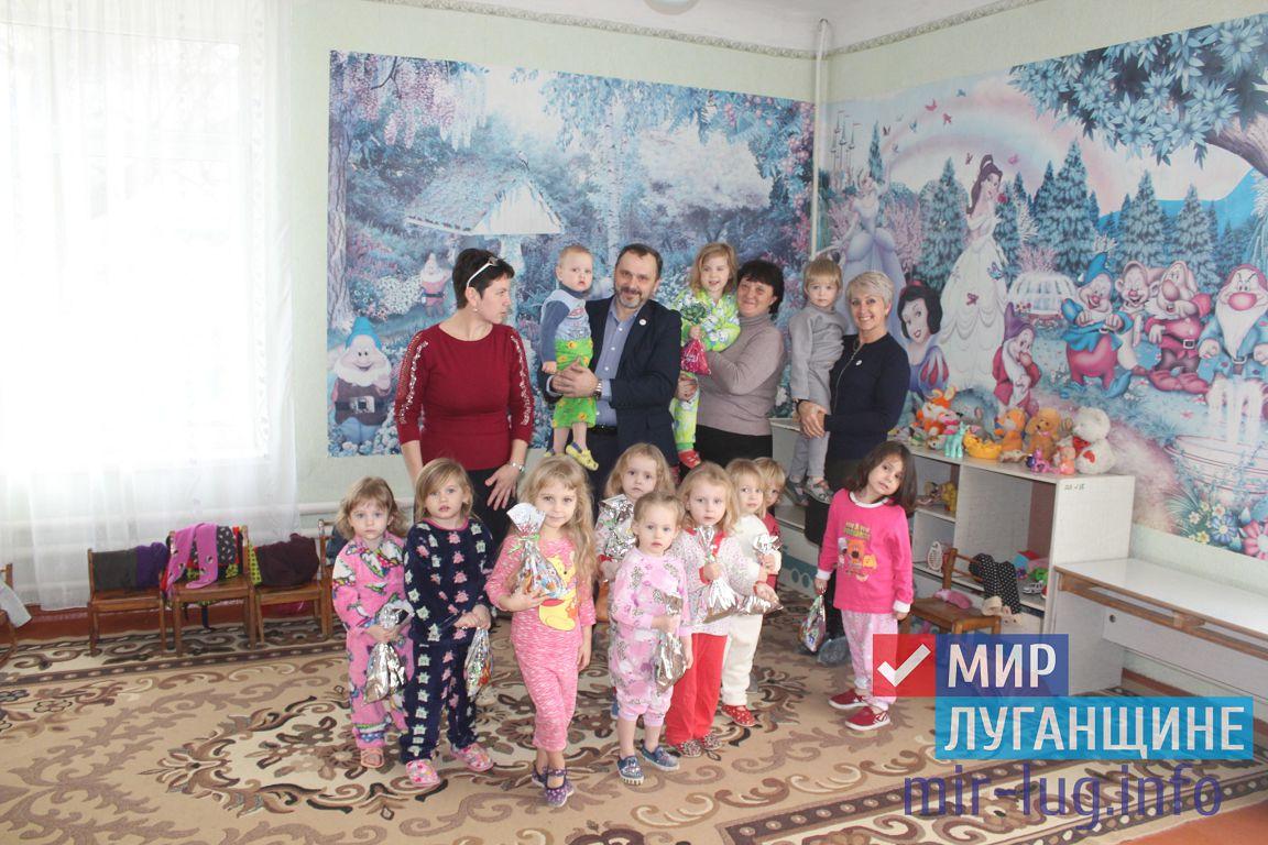 Детей из многодетных семей Первомайска поздравили с Днём Святого Николая