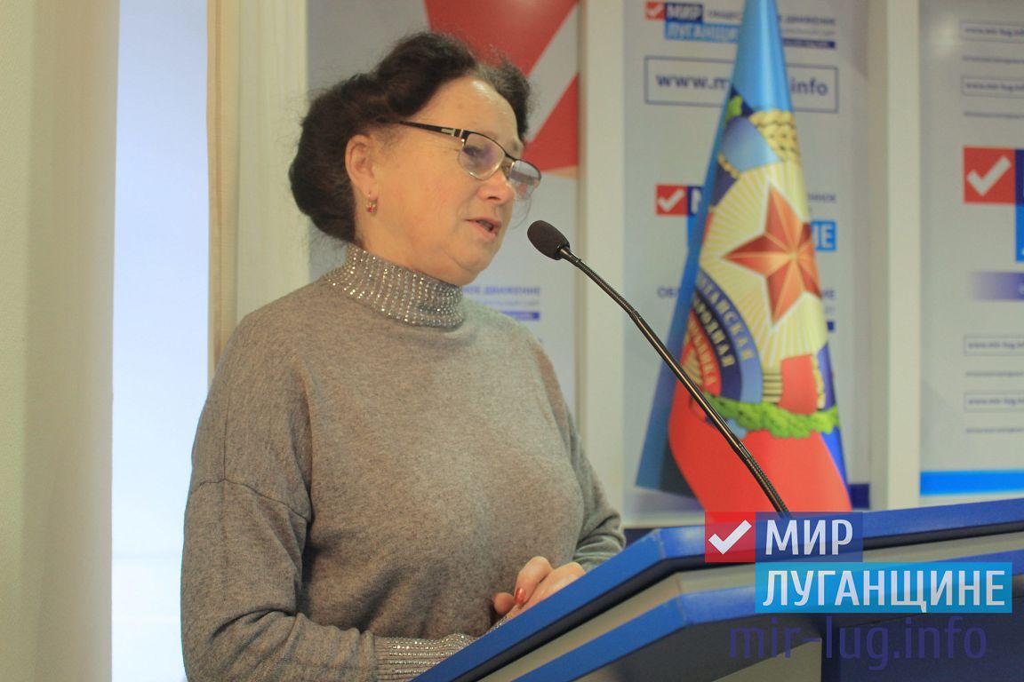 Координаторы проектов Общественного движения «Мир Луганщине» подвели итоги за 2019 год