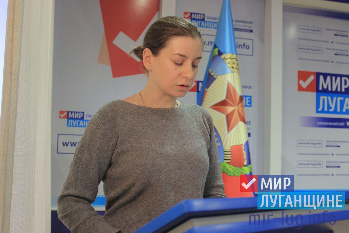 Координаторы проектов Общественного движения «Мир Луганщине» подвели итоги за 2019 год 1