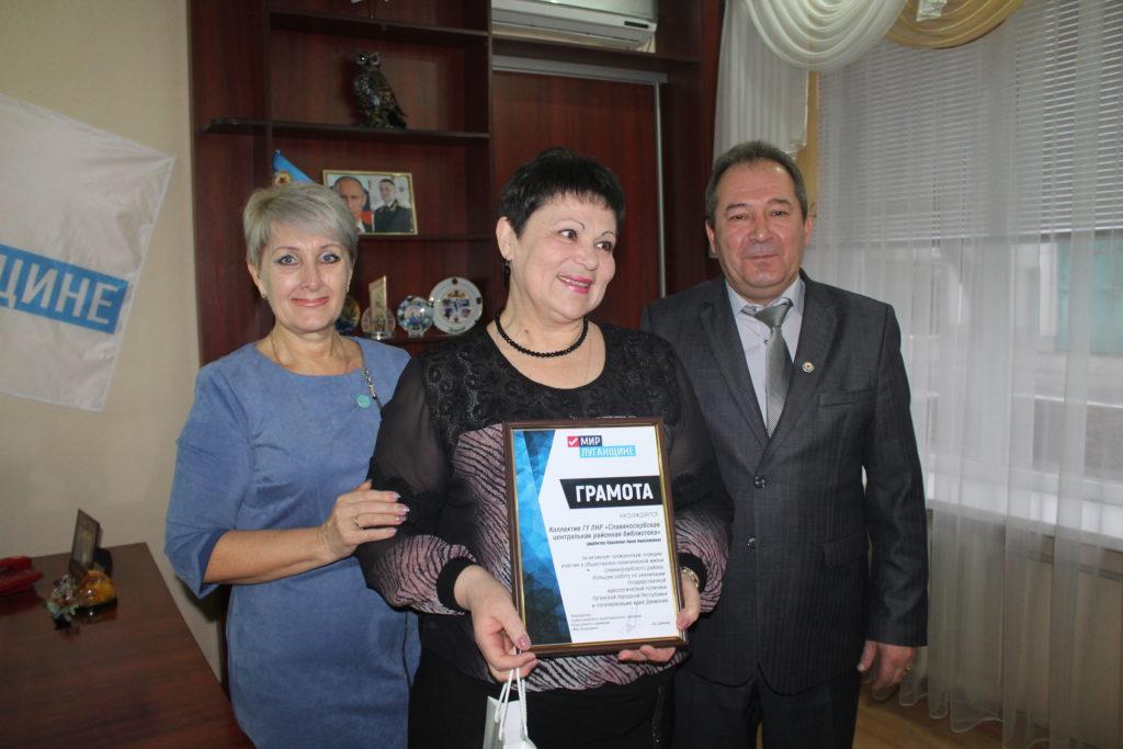 В Славяносербске прошла встреча активистов Общественного движения «Мир Луганщине» 4