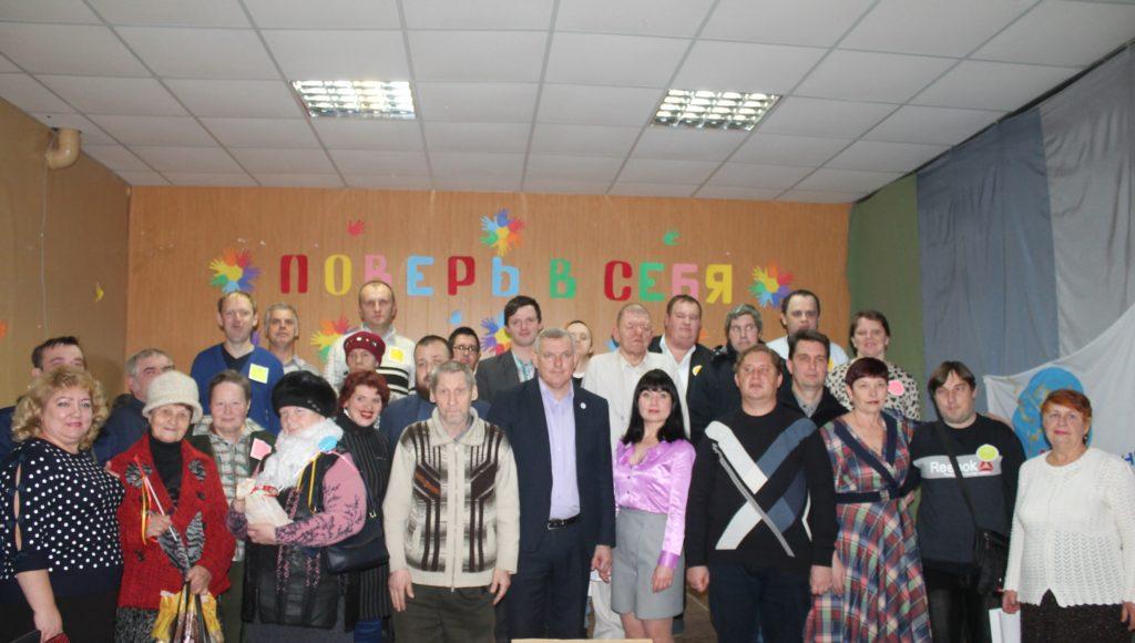 В Краснодоне состоялась игра КВН «Поверь в себя» среди лиц с ограниченными возможностями 4