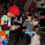 Праздник для детей с ограниченными возможностями организовали в Стаханове