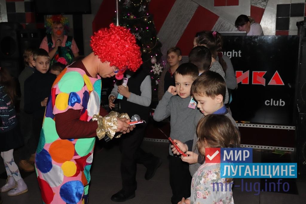 Праздник для детей с ограниченными возможностями организовали в Стаханове 1