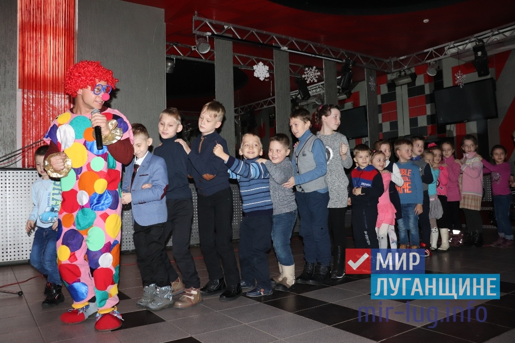 Праздник для детей с ограниченными возможностями организовали в Стаханове 3