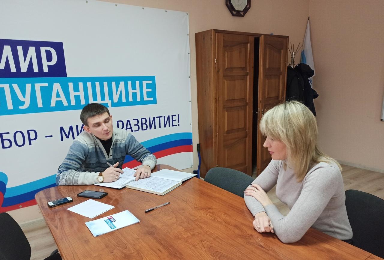 Депутат Народного Совета ЛНР Александр Ермоленко встретился с жителями Лутугино 1