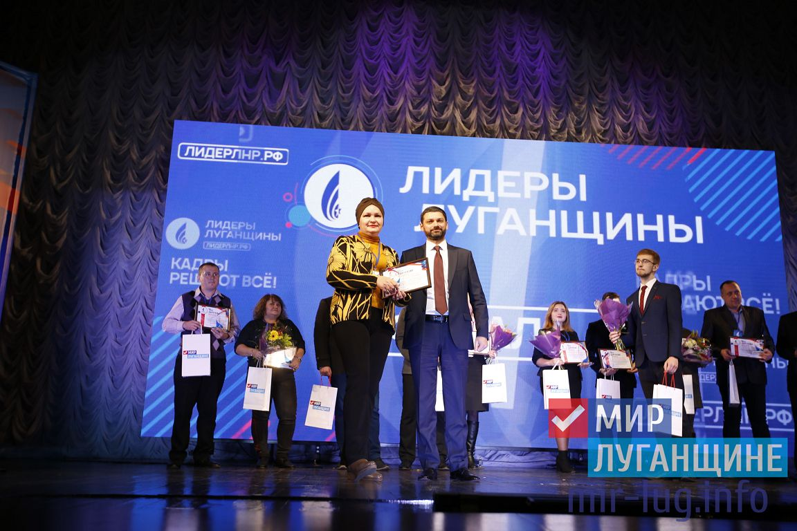 В Луганске наградили 100 финалистов проекта «Лидеры Луганщины»
