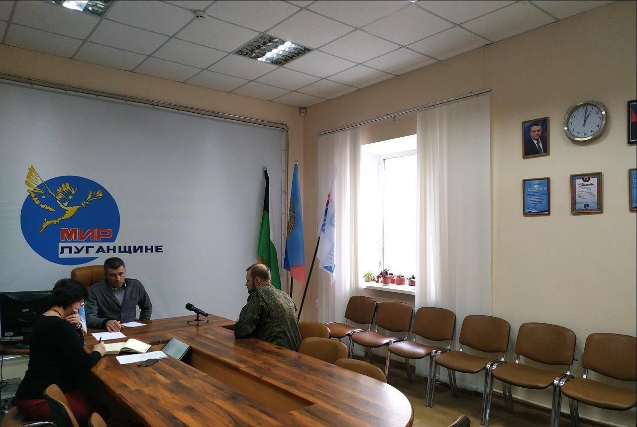 Глава Администрации города и района Андрей Сухачев провел прием в Свердловске