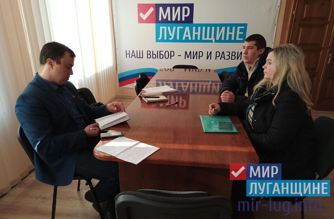 В Лутугино прошёл приём депутата Народного Совета ЛНР 1