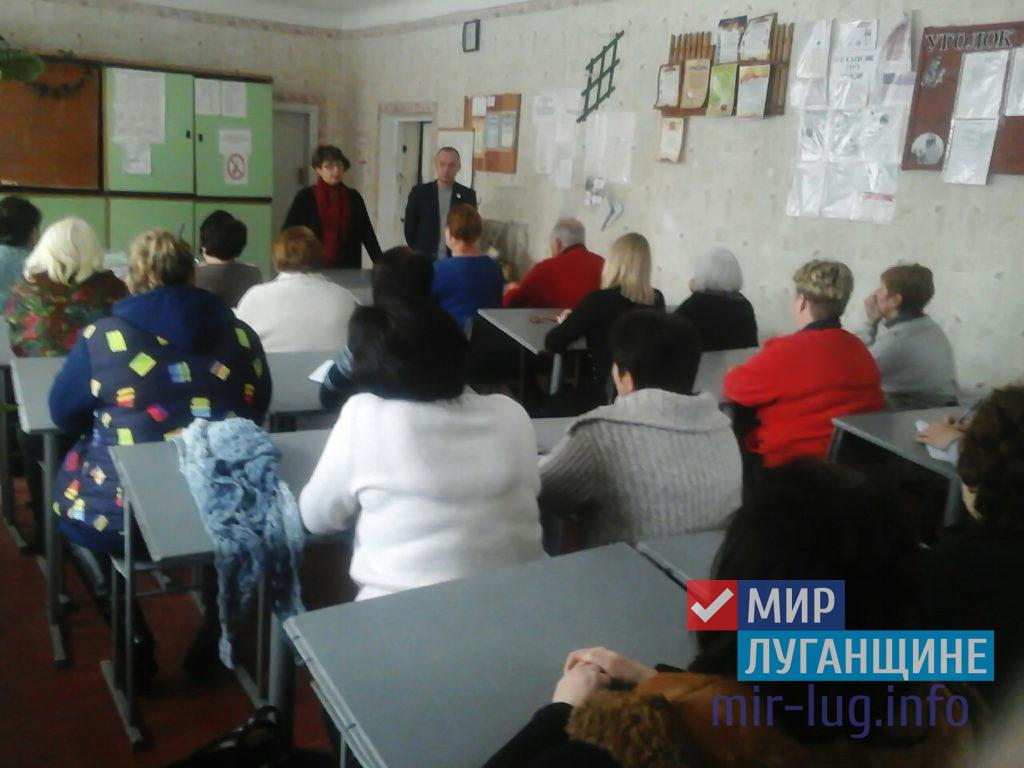 Нелли Задирака провела приём и встречу с жителями Лутугино 2