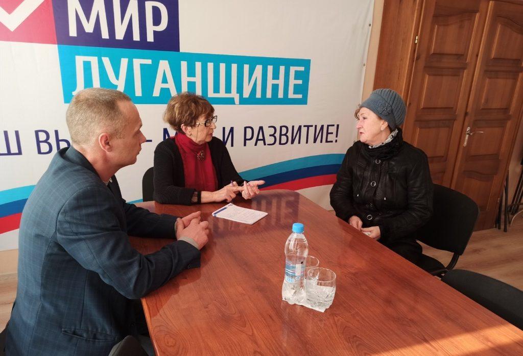 Депутат Народного Совета ЛНР Нелли Задирака провела прием в Лутугино 2