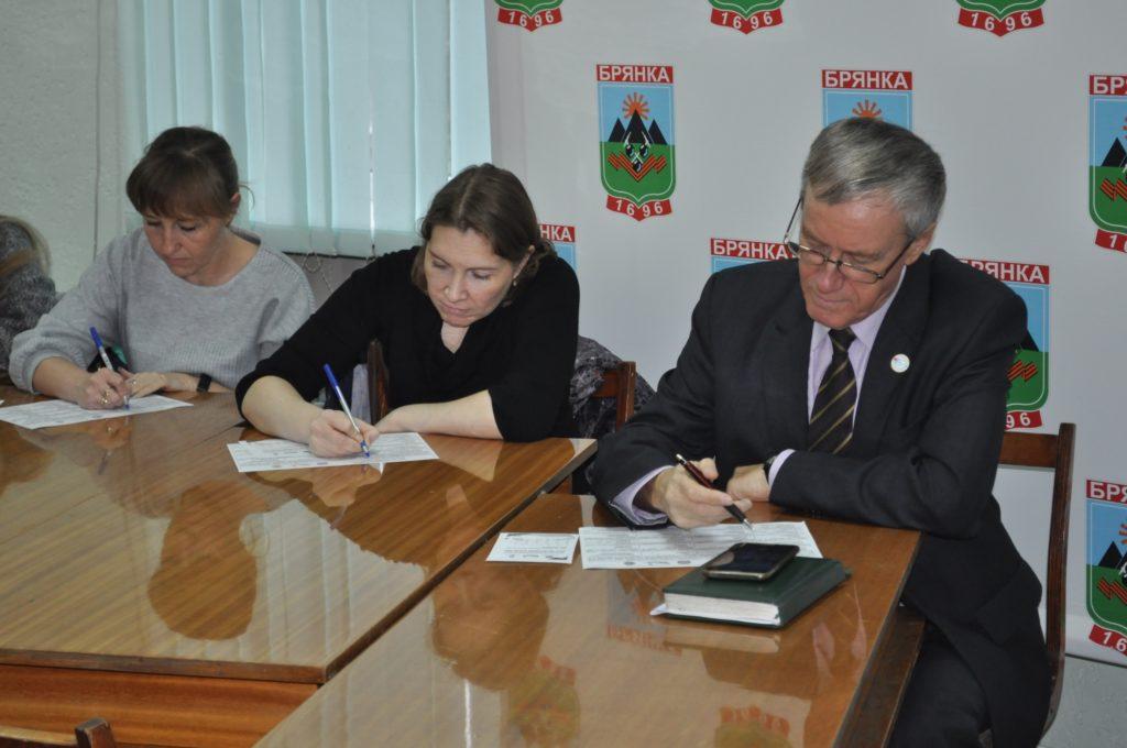 Жители Брянки проверили свои знания истории Великой Отечественной войны 3