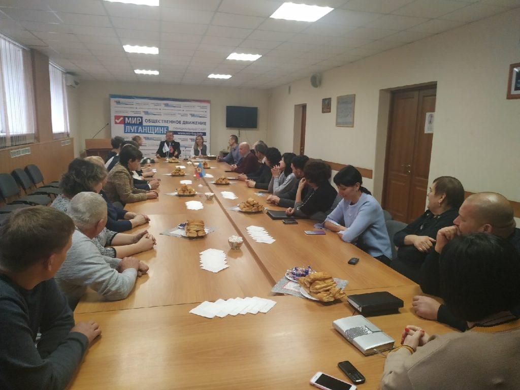 Подведение итогов работы теротделения ОД «Мир Луганщине» состоялось в Перевальске 2