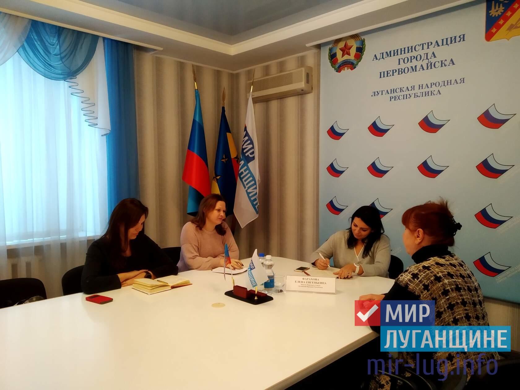 В Первомайске на приёме депутата обсудили проблему восстановления пострадавшего от обстрелов жилья 1