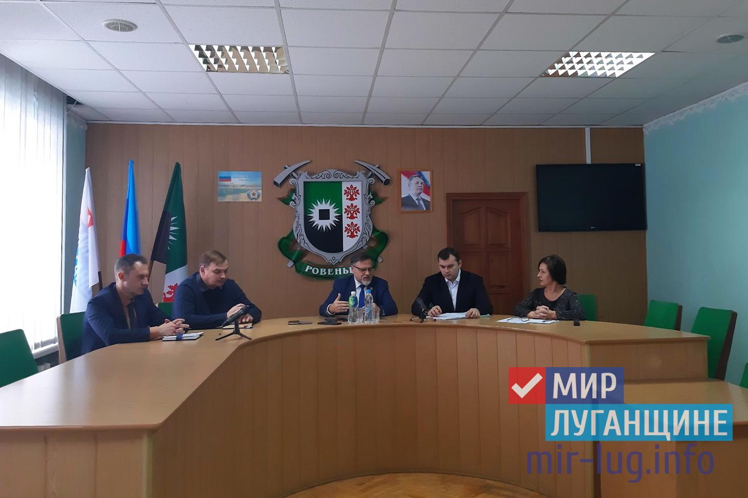 Министр иностранных дел ЛНР провёл выездной приём в Ровеньках 1