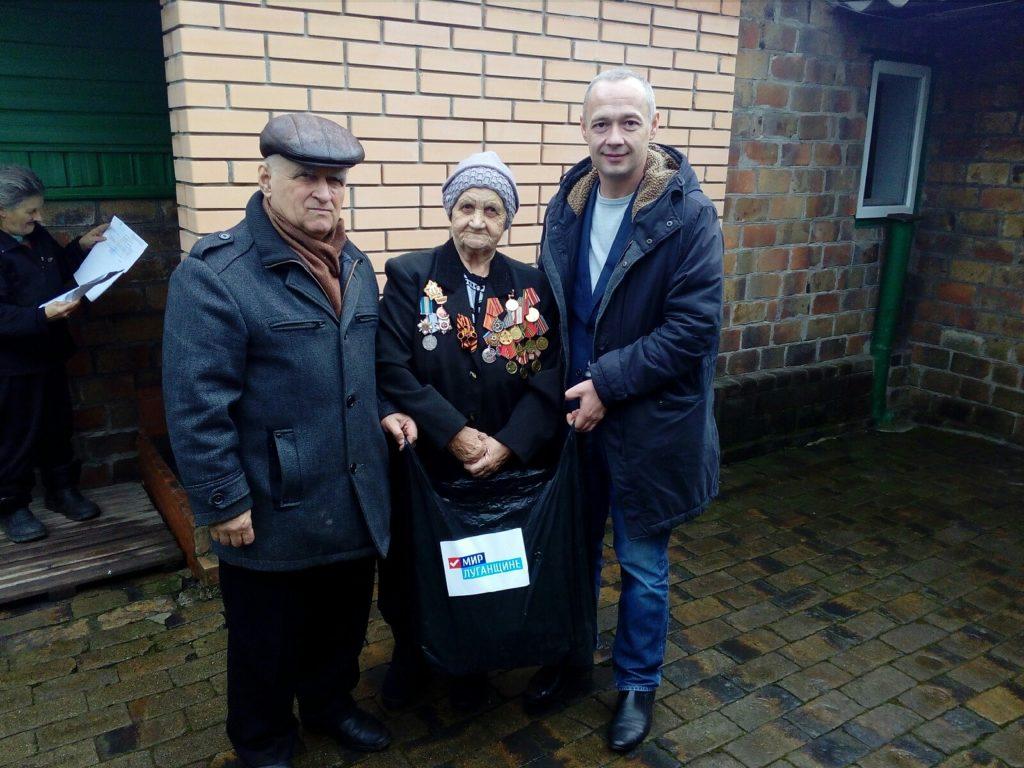 Активисты проектов «Молодая гвардия» и «Забота о ветеранах» посетили участников боевых действий 2