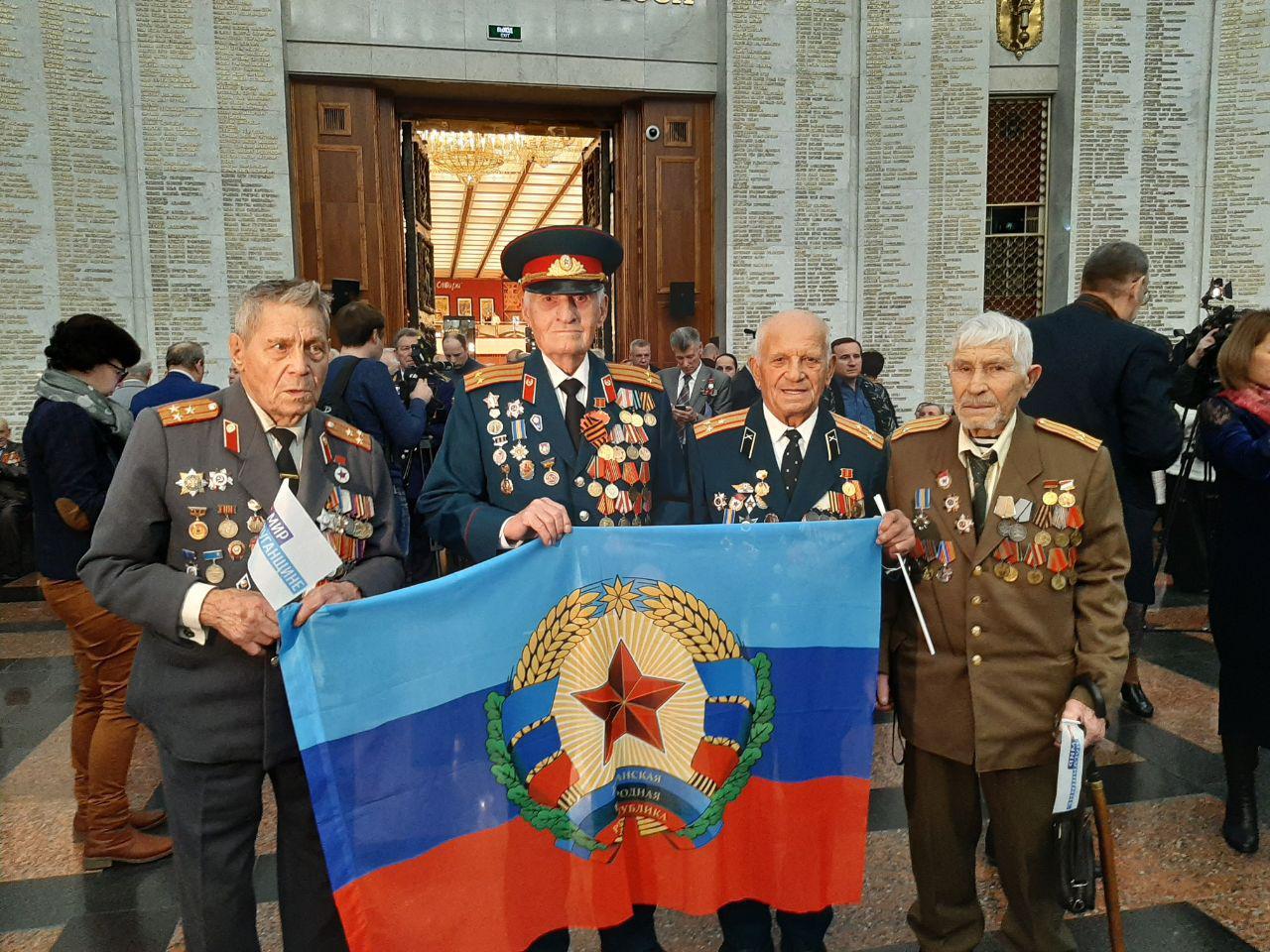 Ветераны из ЛНР побывали на Балу Победителей в Москве 1