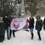 Активисты проекта «Молодая гвардия» возложили цветы к памятнику «Неизвестному солдату» в Красном Луче