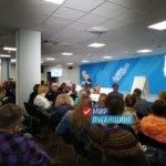 Активисты проекта «Волонтёр» ОД «Мир Луганщине» участвуют в форуме «Добро в России»