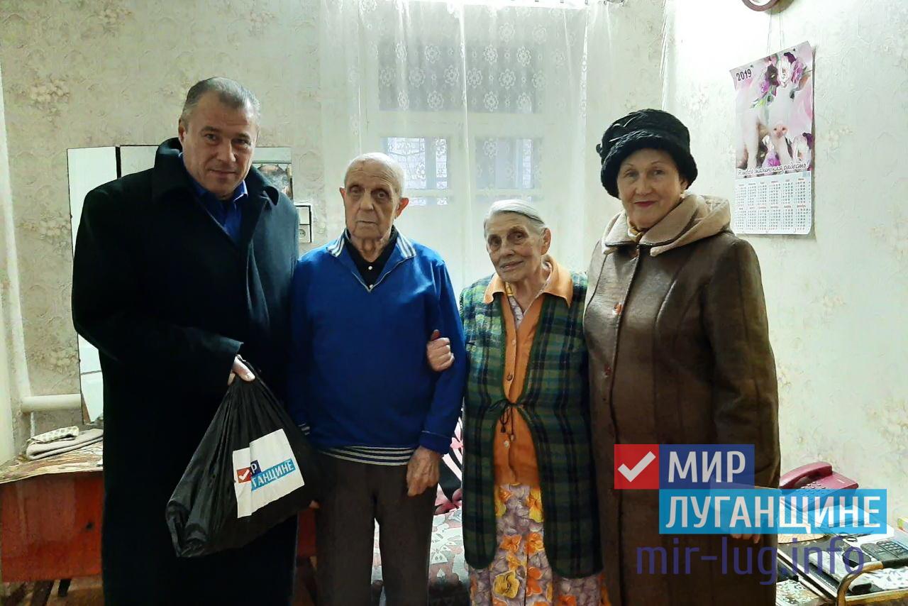 Ветеранов Великой Отечественной войны проведали в Луганске в рамках республиканской акции «Как живешь, ветеран?» 2
