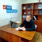 В Стаханове состоялся прием помощника депутата Народного Совета ЛНР