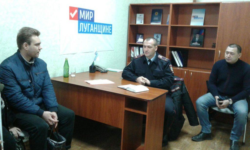 Представитель МВД ЛНР провела приём в Стаханове 1