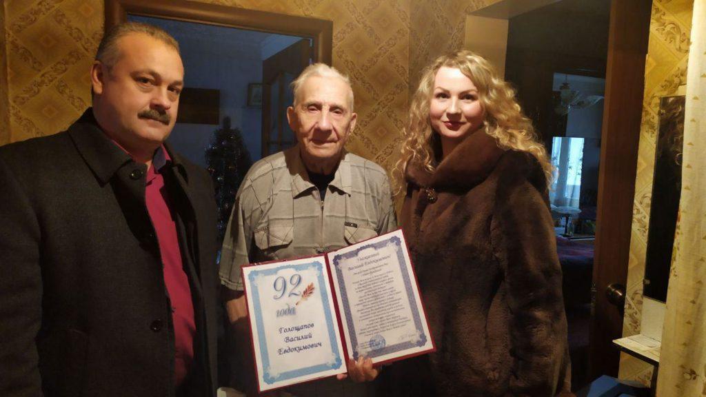 В Антраците поздравили с 92-летием ветерана Великой Отечественной войны 1