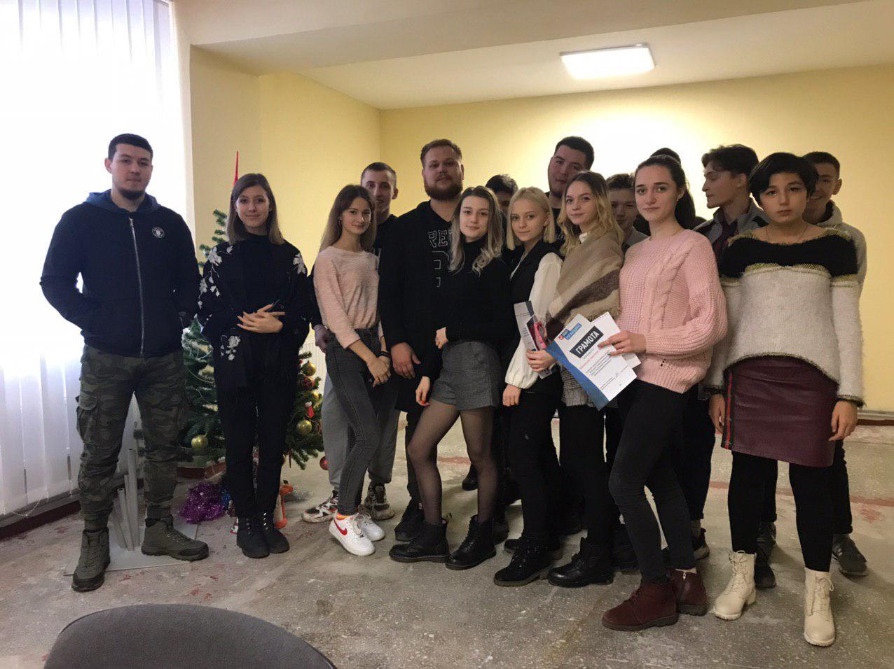 Активисты проектов «Молодая гвардия» и «Дружина» Стаханова подвели итоги работы за год