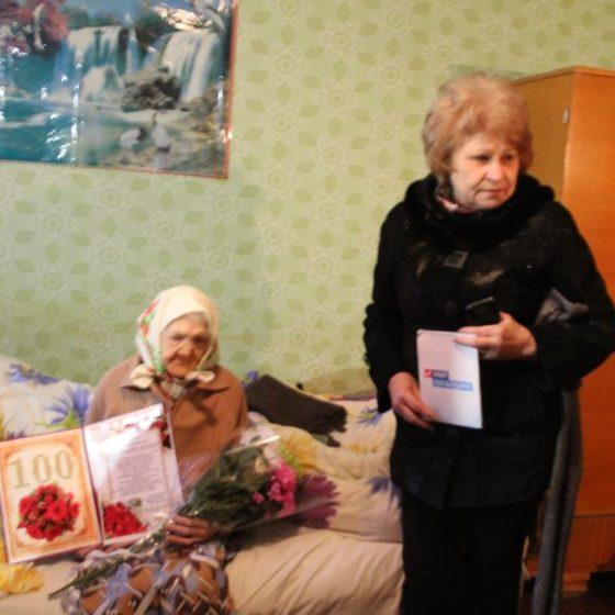 Ветерану Великой Отечественной войны исполнилось 100 лет