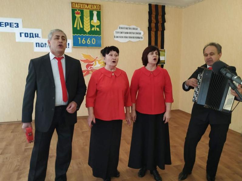 Жители Пархоменко отметили освобождение села от немецко-фашистских захватчиков 1