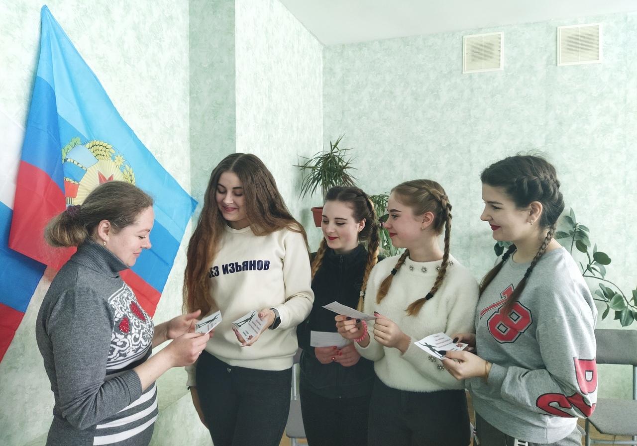 Активисты проекта «Мы помним!» провели патриотическую акцию в Хорошем