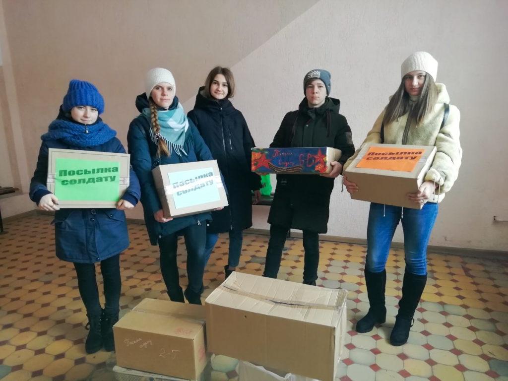 Военнослужащие Народной милиции ЛНР получили подарки ко Дню защитника Отечества 1