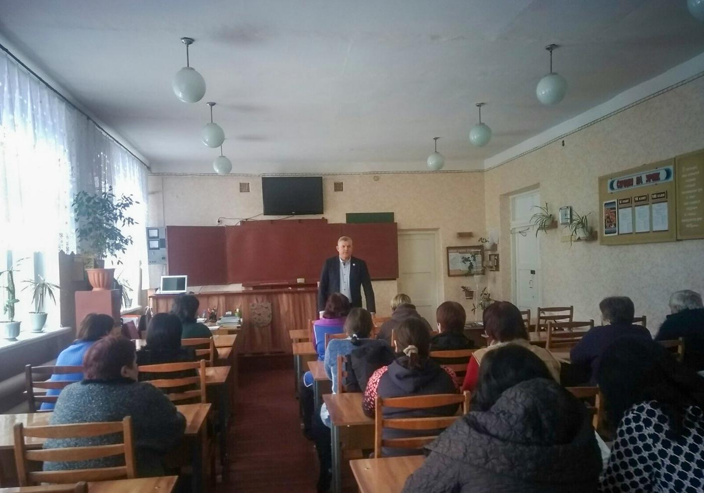 В Краснодоне состоялась встреча с руководителем исполкома теротделения ОД «Мир Луганщине»