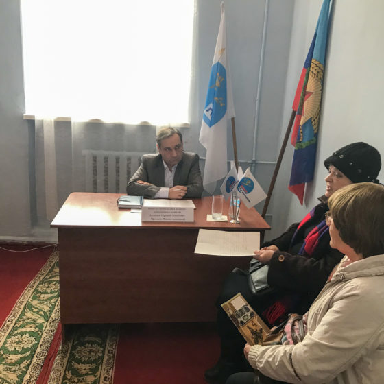 В Краснодоне состоялся приём министра строительства и жилищно-коммунального хозяйства ЛНР 2