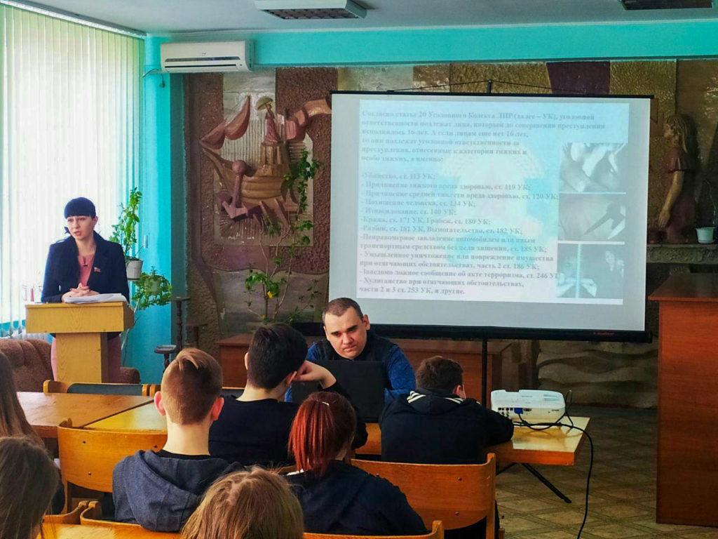 Депутат Народного Совета ЛНР Александра Коваленко провела лекцию на тему «От правонарушения к преступлению» 1