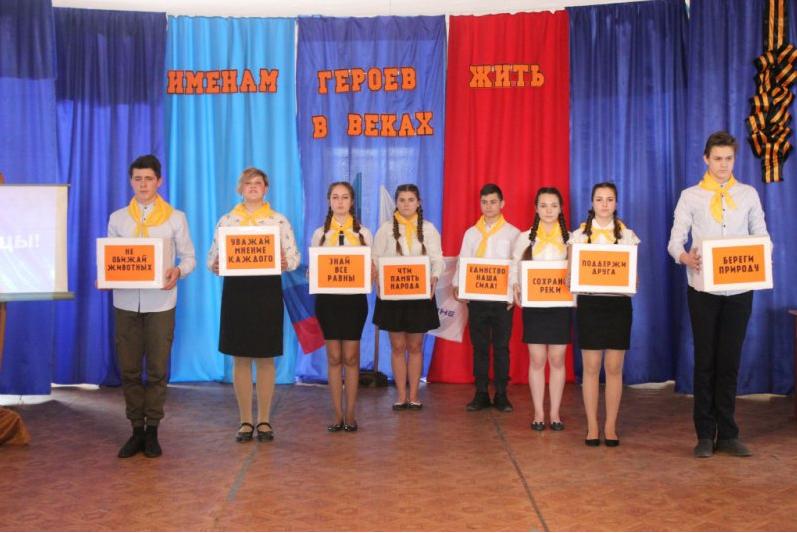 В школе поселка Урало-Кавказ состоялось итоговое мероприятие в рамках акции «Эстафета Победы» 3
