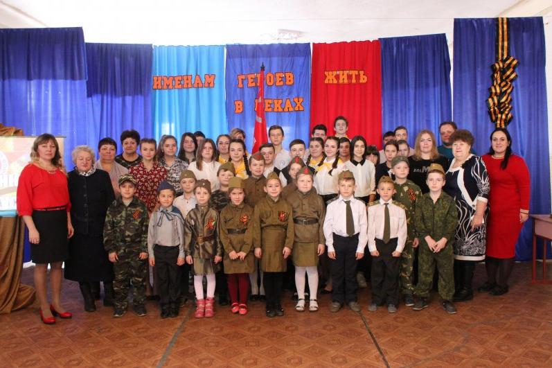 В школе поселка Урало-Кавказ состоялось итоговое мероприятие в рамках акции «Эстафета Победы»