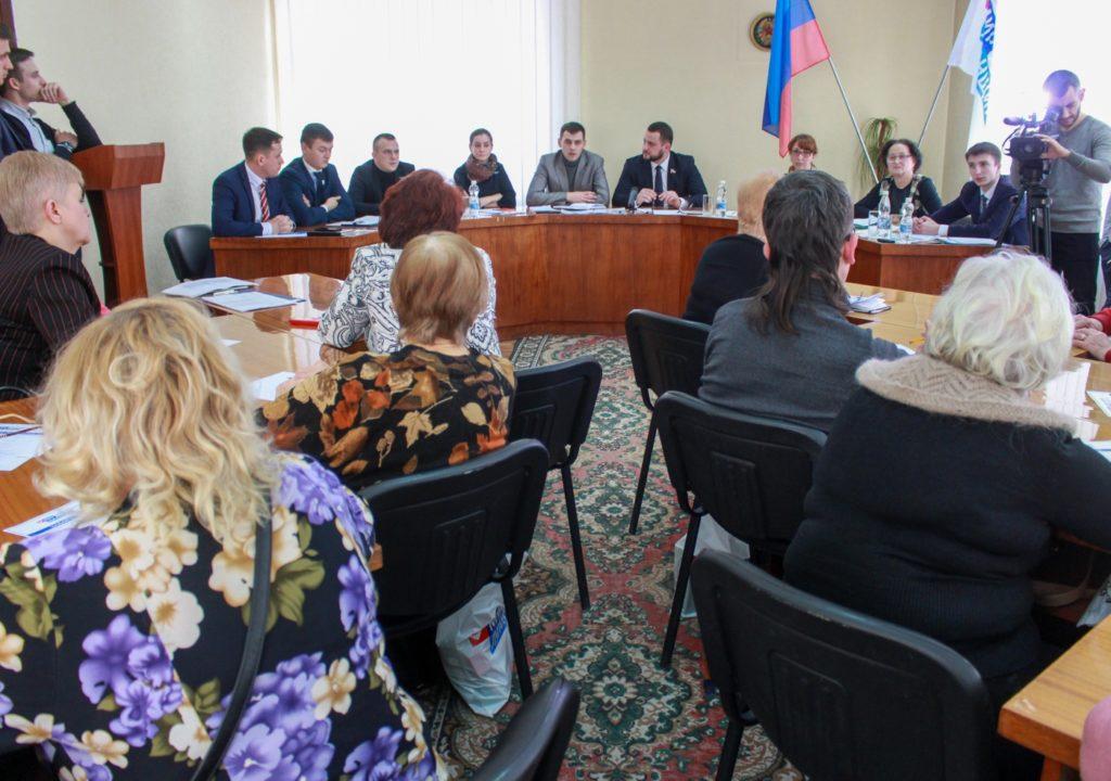 В Луганске прошла встреча с представителями квартальных комитетов 1