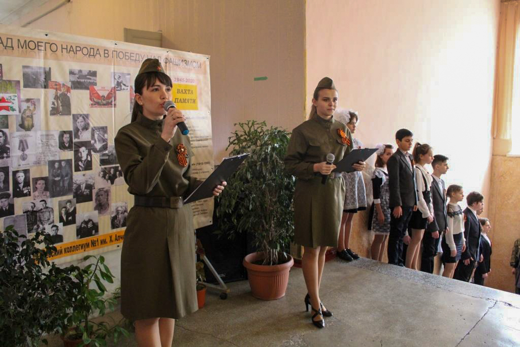 В Алчевске стартовала акция «Вахта памяти – 75 дней до Победы» 2