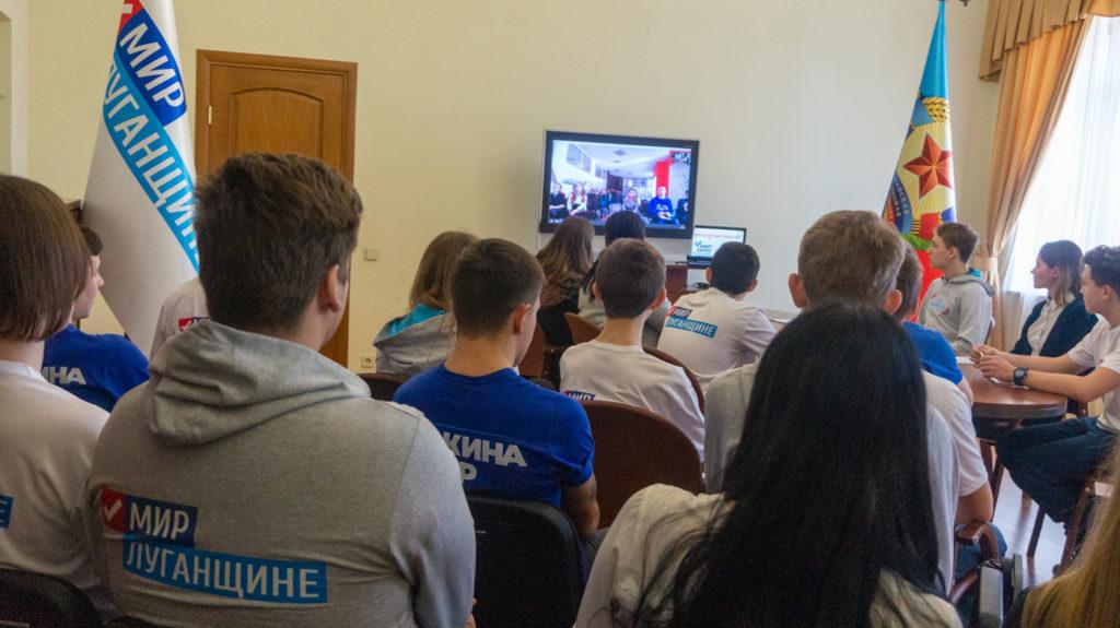 Обучающий семинар с участием представителей Всероссийского Общественного движения «Волонтеры Победы» состоялся в Луганске 1