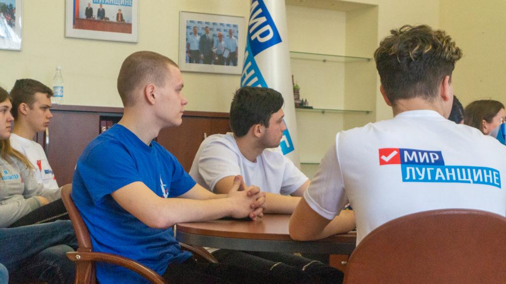 Обучающий семинар с участием представителей Всероссийского Общественного движения «Волонтеры Победы» состоялся в Луганске 2