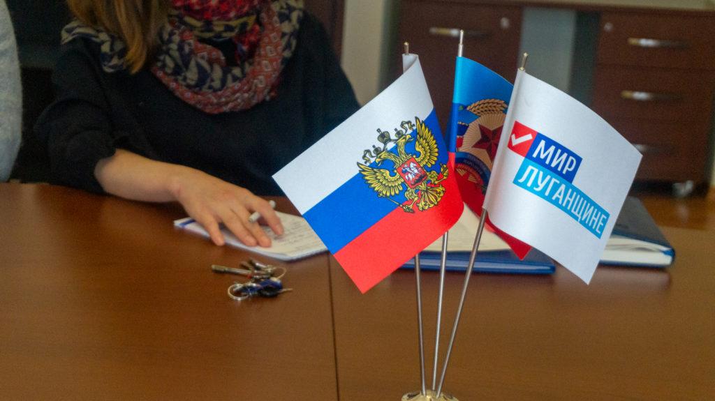 Обучающий семинар с участием представителей Всероссийского Общественного движения «Волонтеры Победы» состоялся в Луганске 5